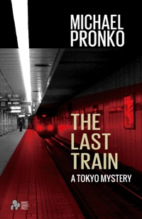 review the last train michael pronko